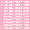 Marcus James - Hotline Bling (Drake Remix)