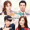 Melody Day - Only Me (Marry Him If You Dare OST)