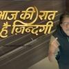 Aaj Ki Raat Hai Zindagi Amitabh Bachchan