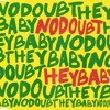 No Doubt - Hey Baby ft Outkast (higrayed's drum and bass remix)