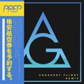 PREP Cheapest Flight (AlunaGeorge Remix) Artwork