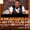 مؤثرة للشاعر هشام الجخ - انطردي الآن من الجدول - Hicham El Jakh - -