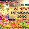 V6-Bathukamma Song 2015 Remix-Dj Ravi Lucky & Dj Rithesh