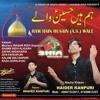 Hum Hain Hussain Wale