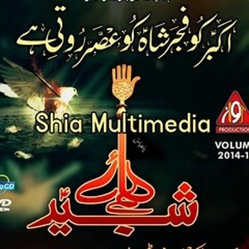 Aye chand muharram ke 2015 shabab ul momineen by Hani haider
