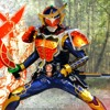 Kamen Rider Gaim OP (Thai Ver.)「SunBlackGo」