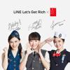 LINE Let's Get Rich x JKT48 (Original ver.)