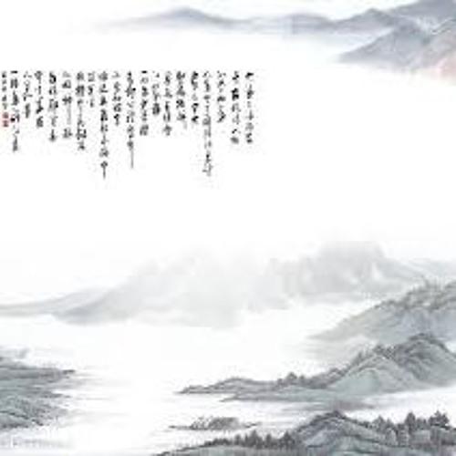 宋詞 - The Ballad of Li Qingzhao and Su Dongpo - 05
