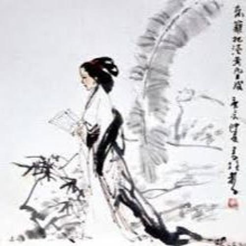宋詞 - The Ballad of Li Qingzhao and Su Dongpo - 04