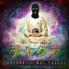 UMMO - Chakura (ft Mal Chakra) [Prod. Mr Mill]