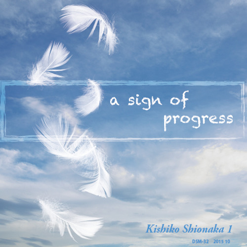 a sign of progress (sample)