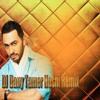 DJ Dany Tamer Hosni Ana Wala