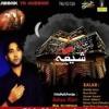01 A Labbaik Ya Hussain Final