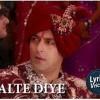 Jalte Diye - Prem Ratan Dhan P