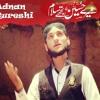 Mere Hussain Tujhy Salam