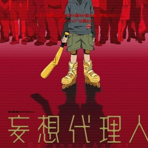 Samurai Outlaw - Paranoia Agent [prod. Youtaro Nusro]