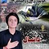 06 - Shaam Se Jab Madina