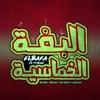 مهرجان عزبه الصعيدى فريق البفه الخماسيه 2016