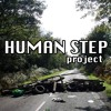 DEmo (no lyrics) HUMAN STEP project 2015