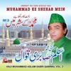 Mohammed Ke Shaher Mein by Aslam Sabri