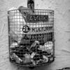 Abfallkultur - Fab DIY & Noizl