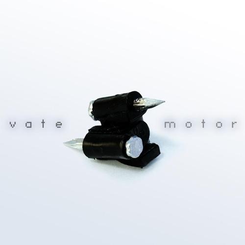 Motor [V05]