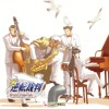 Gyakuten Saiban ~ Blue Notes And Scales In The Trial