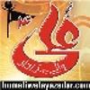 Malik muntazir nayyar 2016-Mangy Ro Ro Pak batool dua