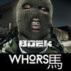 Young Buck - Stomp (Whorse Remix)