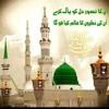 Sambhal Ja Aey Dil E Muztar Madina Aanay Wala Hai - Muhammad Khawar
