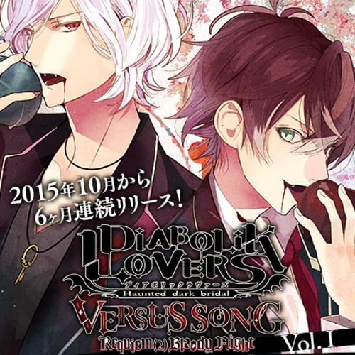 Full Song Redrum Diabolik Lovers Versus Song Requiem 2