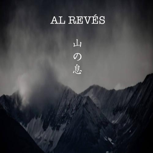 Al Revés convida: Thiago Miazzo @ estudiofitacrepe