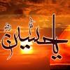 Hussain Hai Hussain Hai