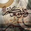 Maher Zain -In Sha Allah