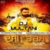Amrit Maan - Desi Da Drum (Dhol Mix)