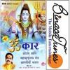 Lakshmi Ji Ki Aarti