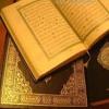 Download المقام العراقي في تلاوة من سورة يس