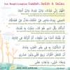 009 - Surat 86 - Ath Thoriq - Bacaan Al Quran Riwayat Hafs- Ustadz Abdurrahim