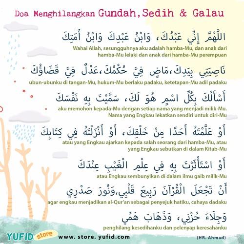 022 Surat 99 Al Zalzalah Bacaan Al Quran Riwayat Hafs
