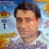 Manzoor Sakhirani old Sindhi album songs.