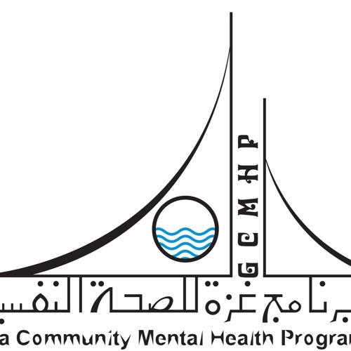 """حلقة إذاعية  بعنوان """" أثر الشائعات على الوضع النفسي للسكان في قطاع غزة"""