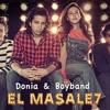 Download أغنية المصالح - دنيا سمير غانم وفريق بوي باند Mp3
