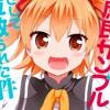 Shomin Sample Opening Ichizu Recipe (イチズレシピ) by Idol College