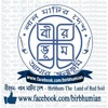 Eso Ma Lakshmi Baso Ghare - www.fb.com/birbhumian