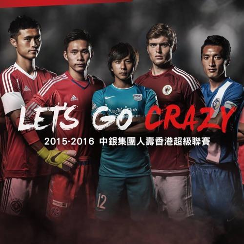 Fight for Legend (Hong Kong Premier League Official Anthem)Final version