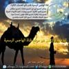 Download من عاش بالدنيا   كلمات/ عبدالكريم الشيباني   اداء / صوت شمران Mp3