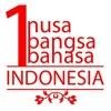 Untuk Indonesia dari Negeri Sakura *Edisi Sumpah Pemuda* (Original Song, Guitar by: Ilham Prasongko)