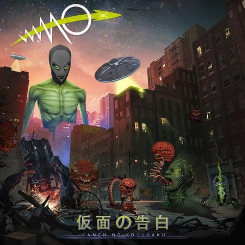 UMMO - Kamen No Kokuhaku (仮面の告白)
