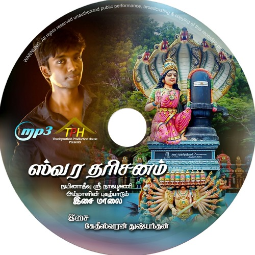 Aazhi Mithanthumusic Sung By Thushyanthan Ketheeswaran Lyrics Haran Thanigai A Devotional Track