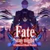 Fate Stay Night  [Unlimited Blade Works] OST II - #12 Ocean Of Memories